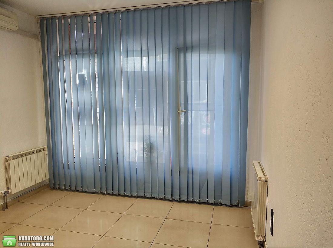 сдам офис Киев, ул. Тимошенко - Фото 4
