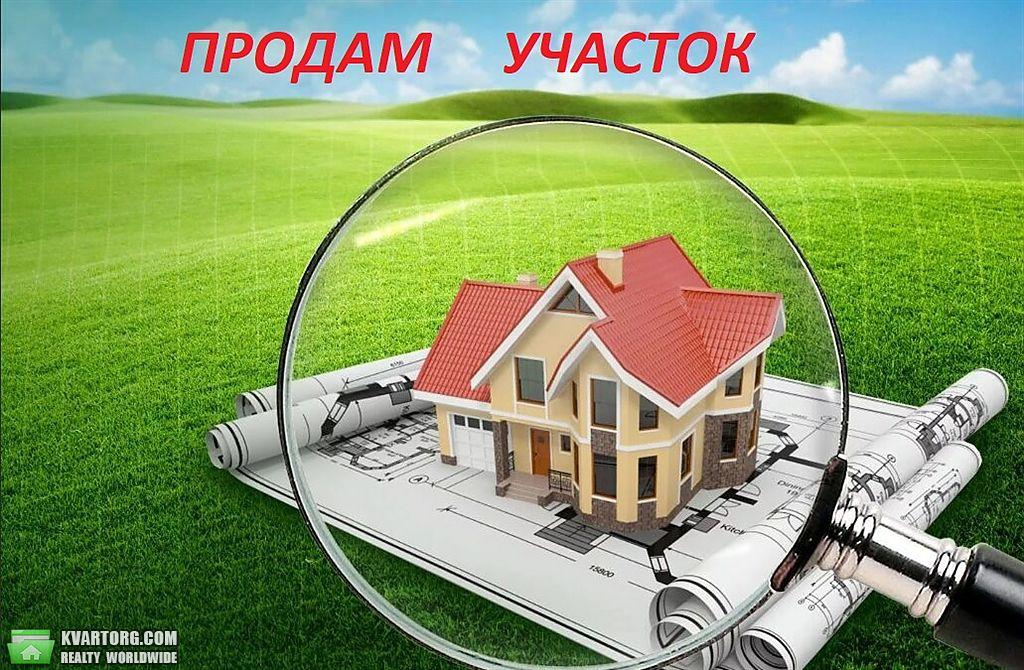 продам участок Днепропетровск, ул.Ингульская - Фото 1