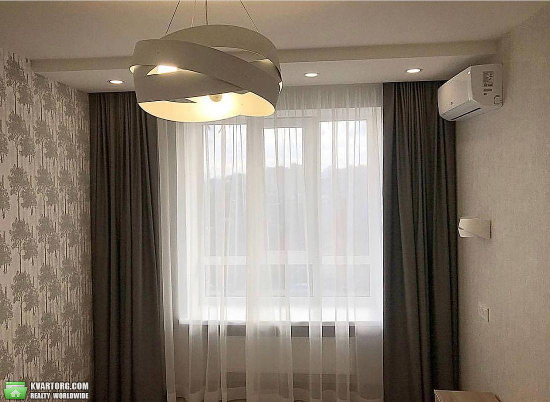продам 3-комнатную квартиру Днепропетровск, ул.Свердлова 001 - Фото 1