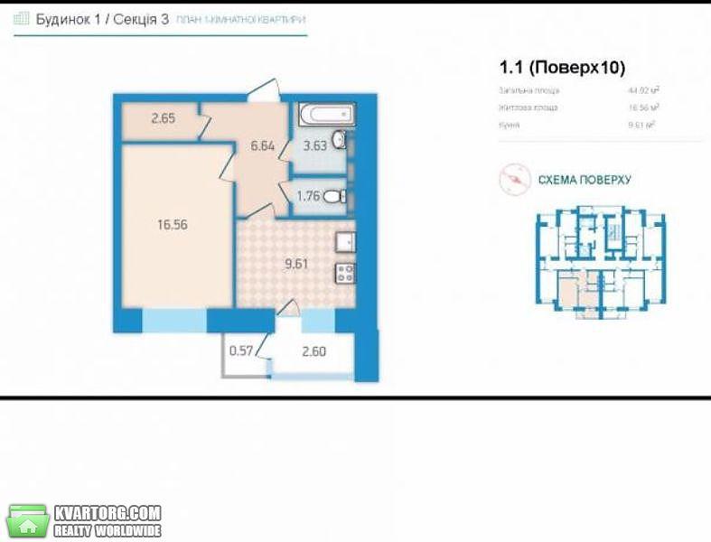 продам 1-комнатную квартиру. Киев, ул. Вернадского пр 24. Цена: 41500$  (ID 2041343) - Фото 9