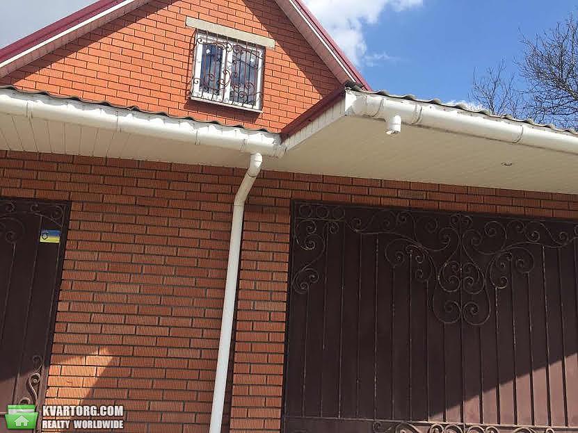 продам дом Днепропетровск, ул.Антарктическая - Фото 2