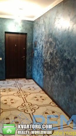 продам 2-комнатную квартиру. Одесса, ул.Центральная . Цена: 55000$  (ID 2242783) - Фото 2