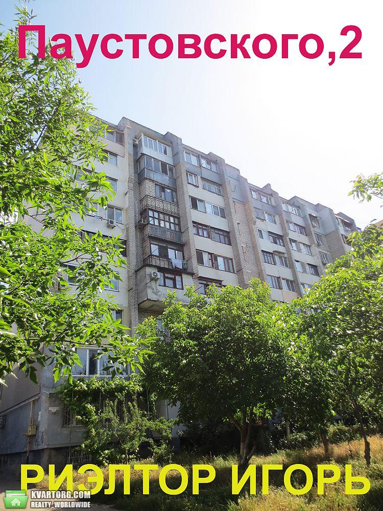 сдам 1-комнатную квартиру. Одесса, ул.Паустовского 2. Цена: 199$  (ID 2258780) - Фото 10