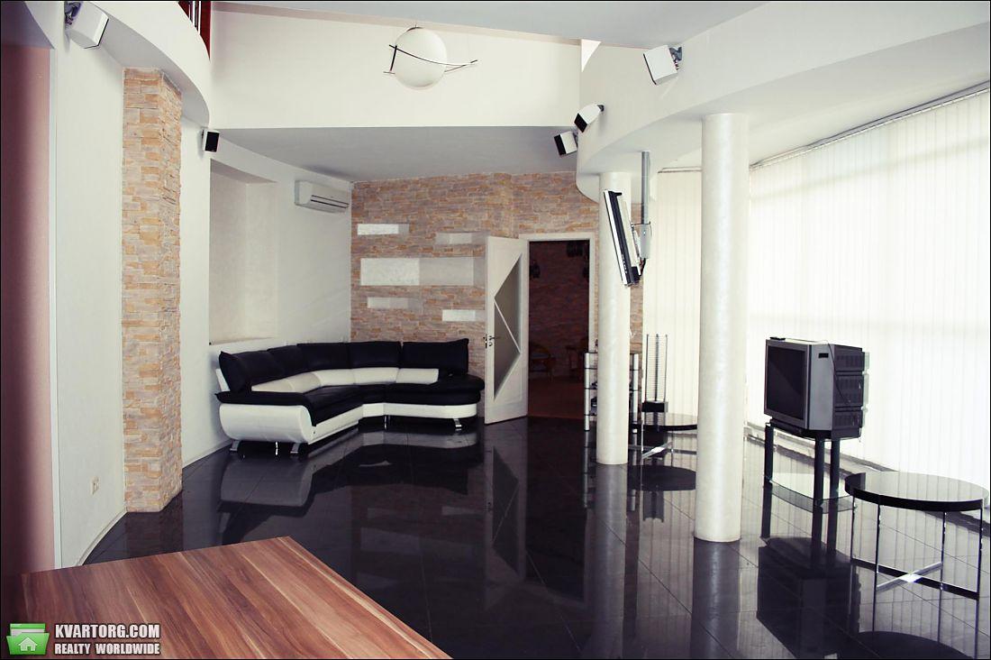продам дом Днепропетровск, ул.гагарина - Фото 9