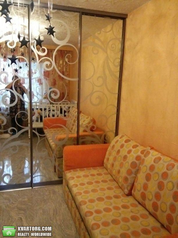 продам 2-комнатную квартиру Днепропетровск, ул.Кирова - Фото 4