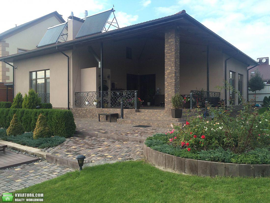 продам дом Днепропетровск, ул. Солнечная - Фото 1