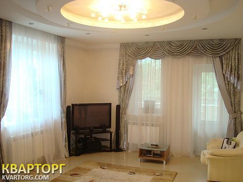 продам дом Днепропетровск, ул.р-н ул.Байкальская - Фото 1