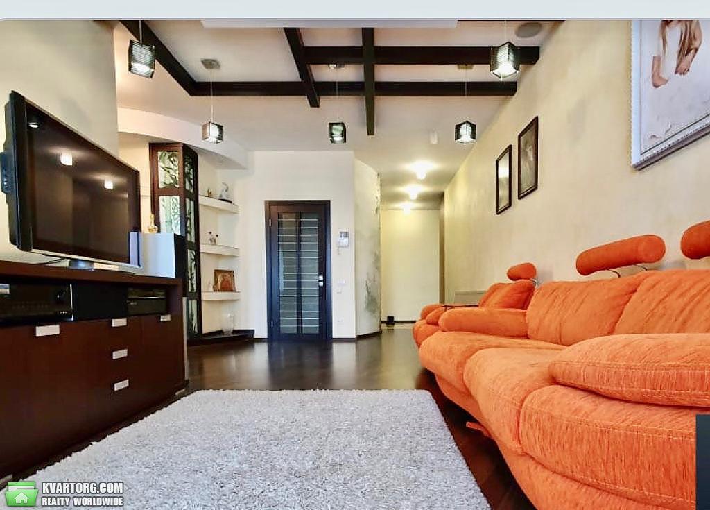 продам 3-комнатную квартиру Днепропетровск, ул.Гоголя - Фото 2