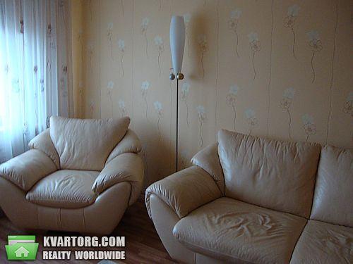 продам 2-комнатную квартиру Днепропетровск, ул.героев пр - Фото 1