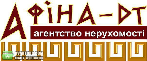 продам нежилой фонд Одесса, ул.Сахарова