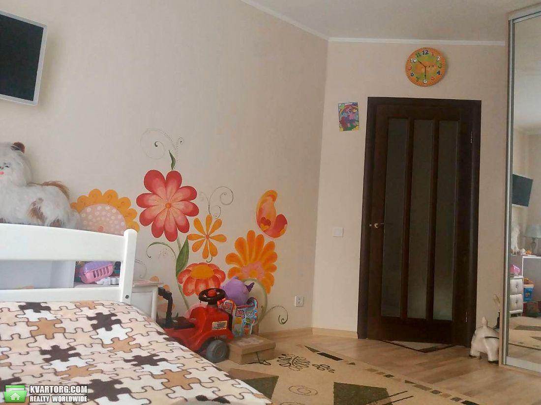 продам 3-комнатную квартиру Днепропетровск, ул.Лазаряна - Фото 1