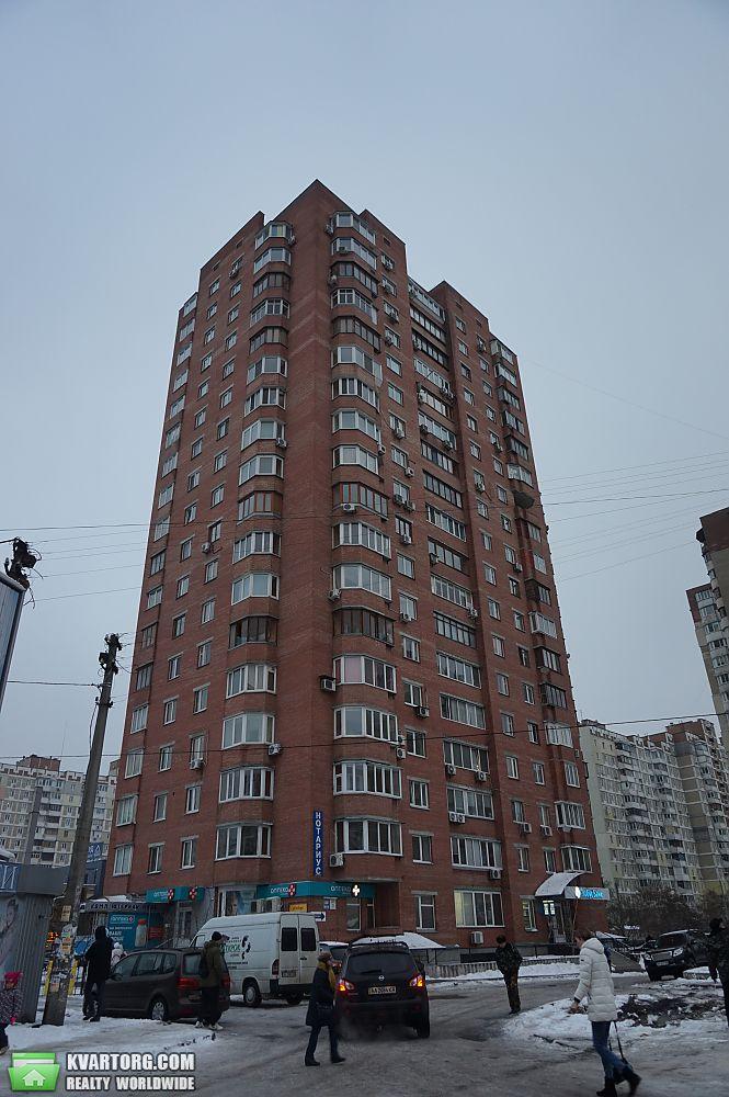 продам 3-комнатную квартиру Киев, ул. Ахматовой 3 - Фото 10