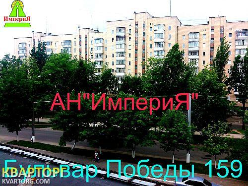 продам 3-комнатную квартиру Киевская обл., ул.бульвар 50-летия Победы 159