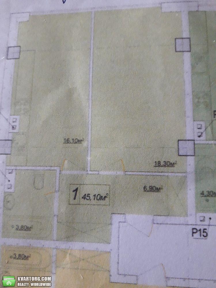 продам 1-комнатную квартиру Одесса, ул.Дача Ковалевского 121 - Фото 9