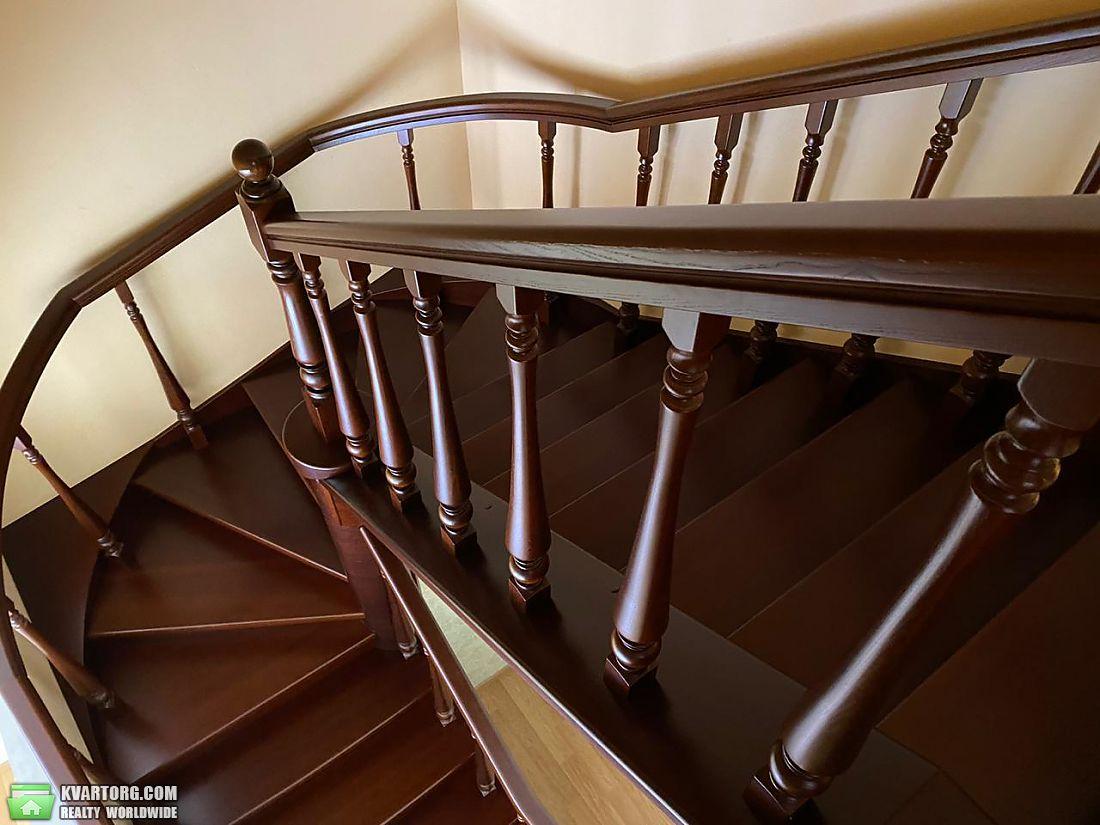 продам 4-комнатную квартиру Днепропетровск, ул.Абхазская - Фото 10