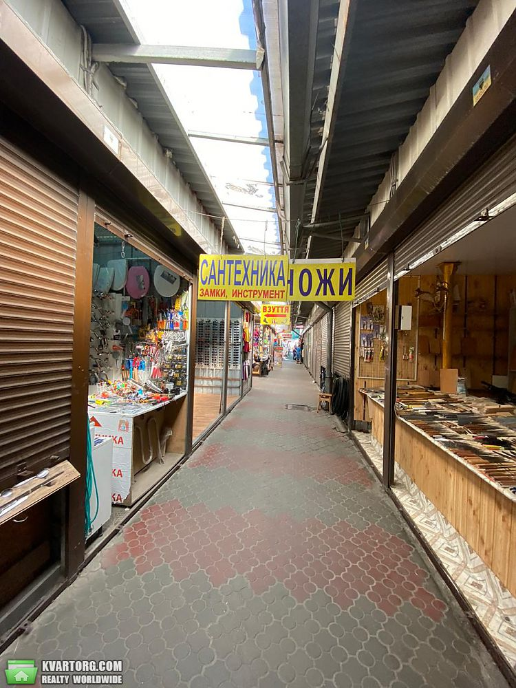 продам торговую площадь Днепропетровск, ул.Шмидта 2 - Фото 3