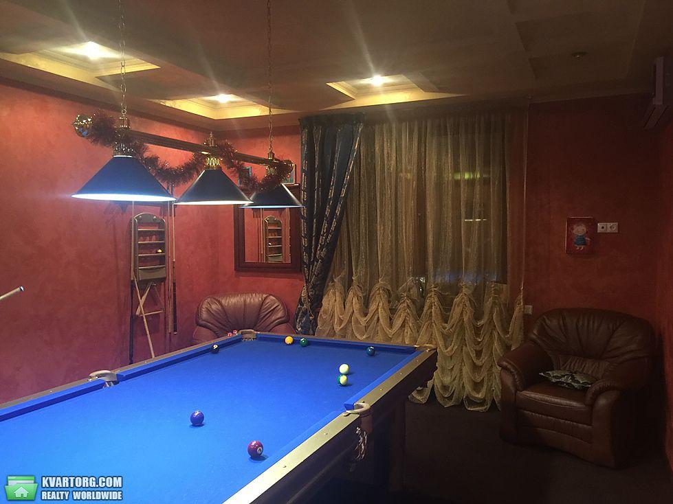 продам дом Днепропетровск, ул.байкальская - Фото 6