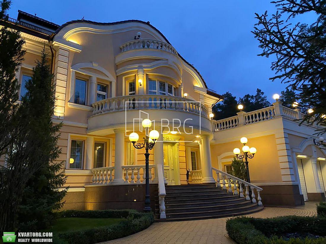 продам дом Киевская обл., ул.Гостомель - Фото 1