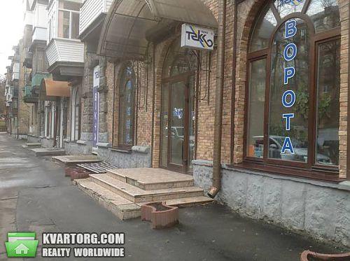 сдам магазин Киев, ул.Бастионная - Фото 2