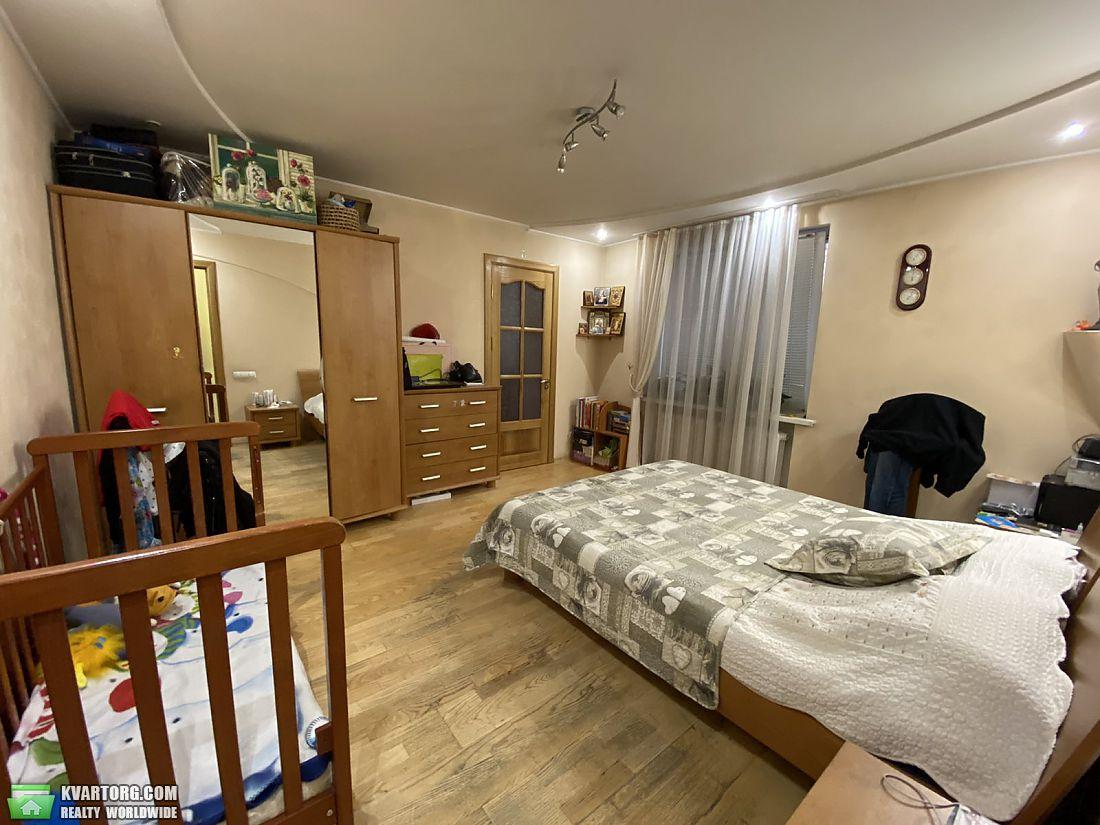 продам 4-комнатную квартиру Днепропетровск, ул.Дзержинского - Фото 1
