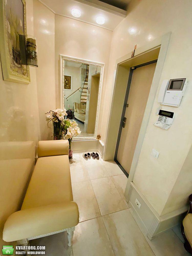 продам 3-комнатную квартиру Днепропетровск, ул.Гоголя 20б - Фото 5
