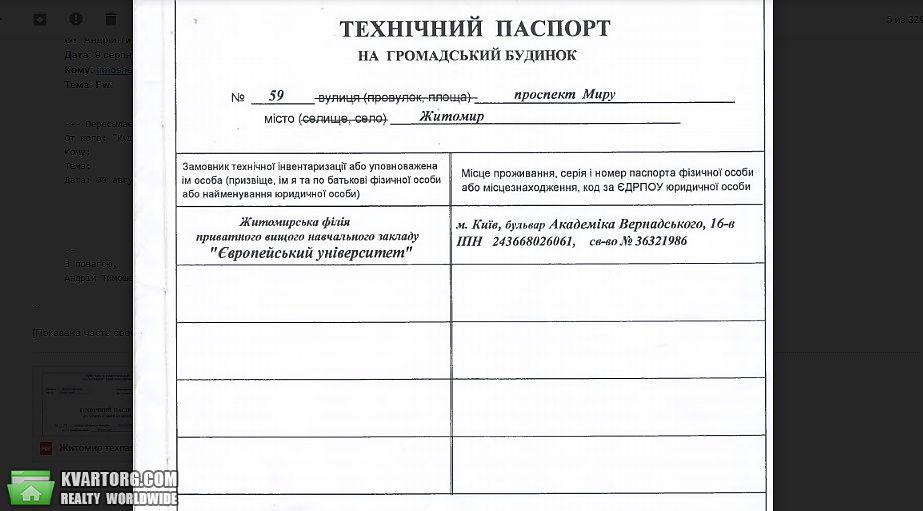 продам здание Киев, ул. Победы пл - Фото 7