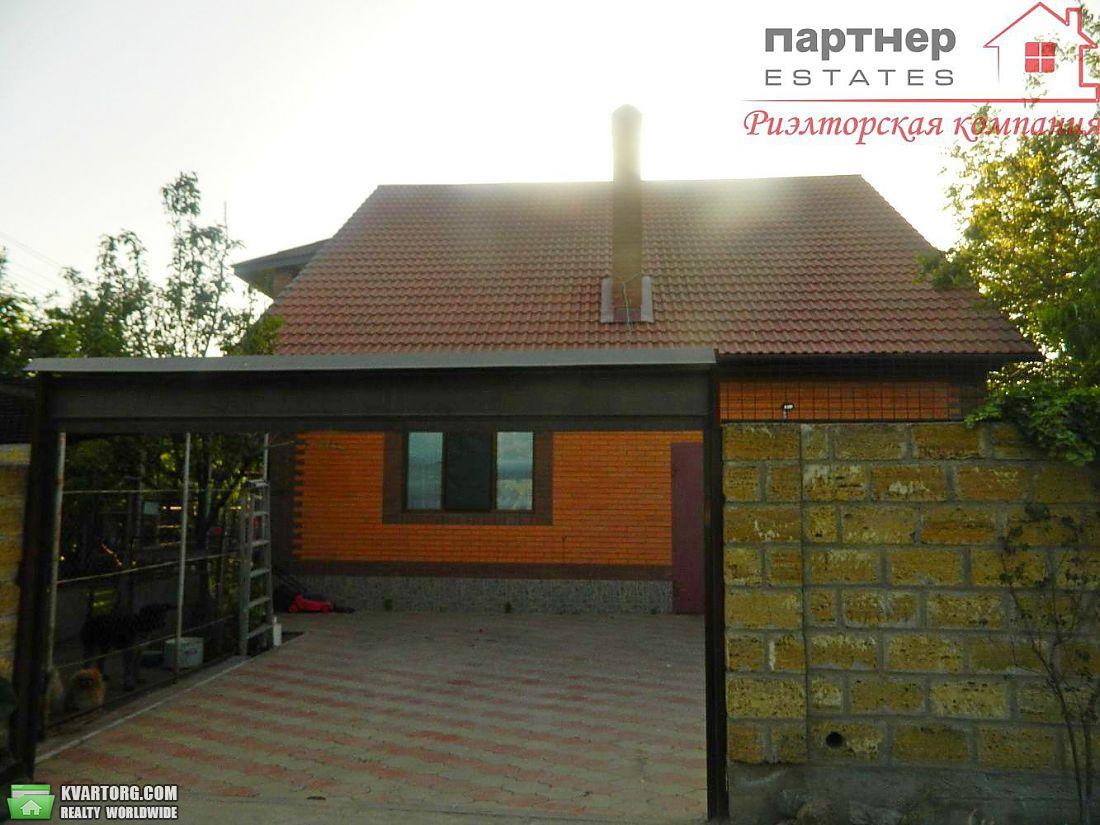 продам дом Одесса, ул. Свободы пр - Фото 2