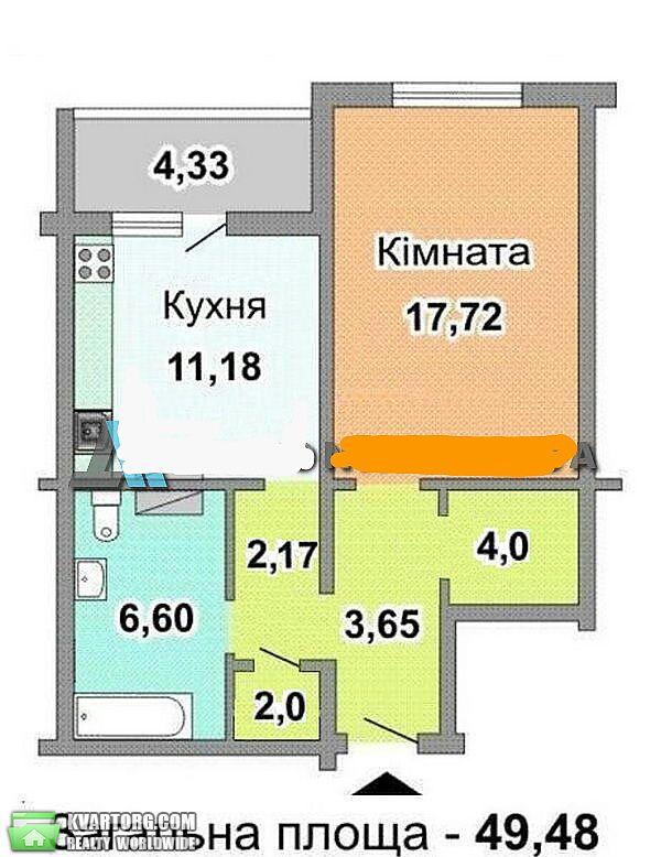 продам 1-комнатную квартиру. Киев, ул.Хорольская ул. 1а. Цена: 35000$  (ID 2099710) - Фото 2