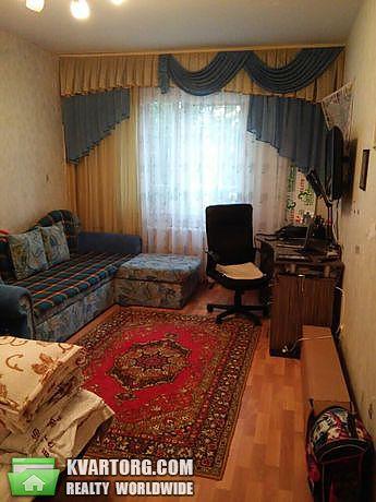 продам 4-комнатную квартиру Киев, ул. Порика 7б - Фото 1