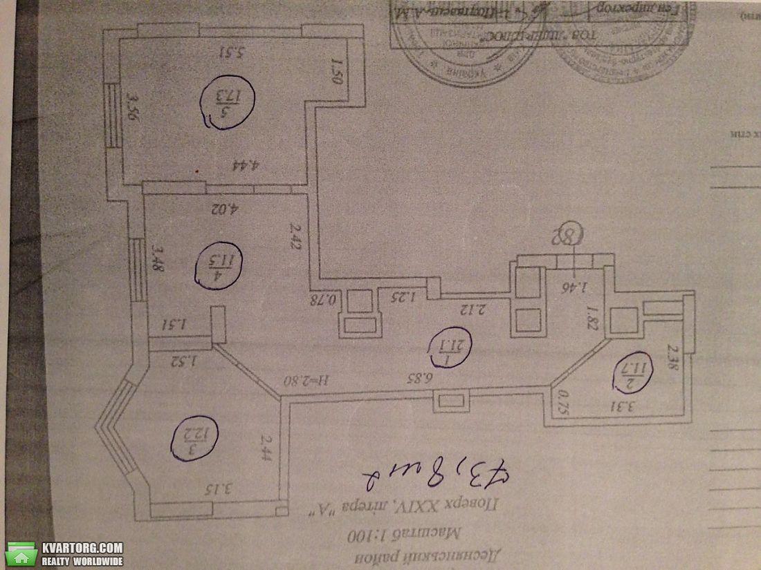 продам 3-комнатную квартиру Киев, ул. Градинская 1 - Фото 3