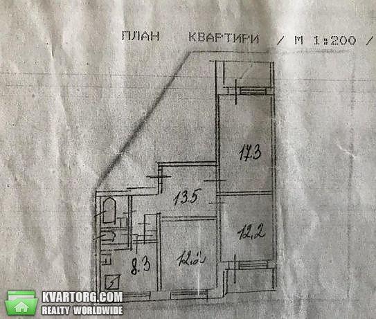 продам 3-комнатную квартиру Киев, ул. Автозаводская 39