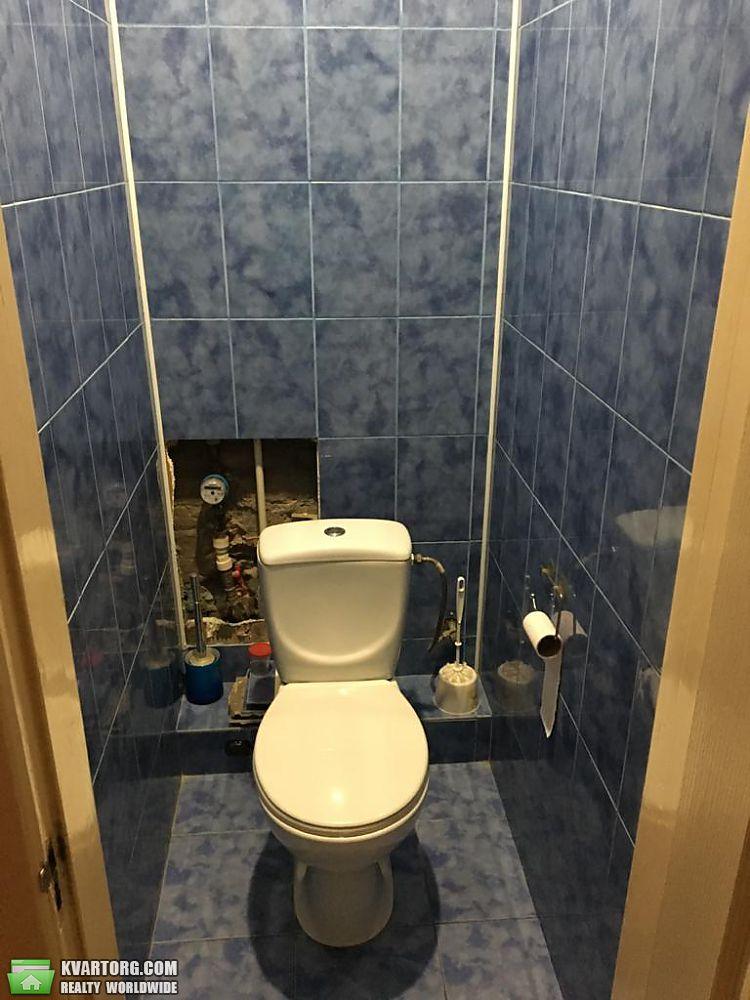 продам 2-комнатную квартиру Днепропетровск, ул.Карла Маркса 32 - Фото 9