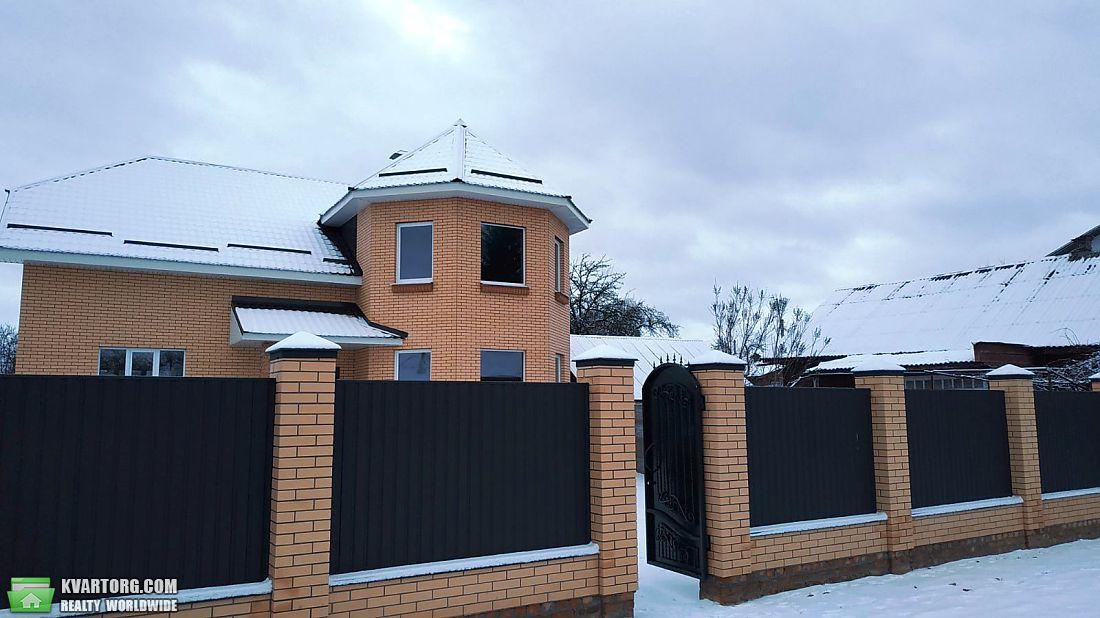 продам дом Чернигов, ул.Чернигов, Центр - Фото 1