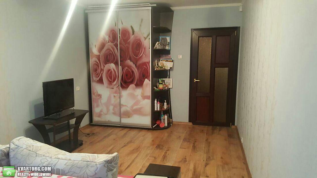 сдам 2-комнатную квартиру Одесса, ул.Заболотного - Фото 1