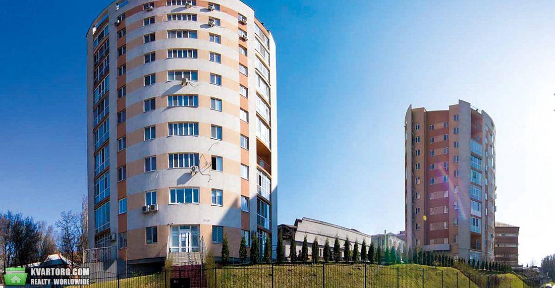 продам 4-комнатную квартиру Днепропетровск, ул.Погребняка