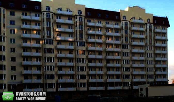 продам 2-комнатную квартиру. Киевская обл., ул.Коцюбинского  9. Цена: 26300$  (ID 1878608) - Фото 2
