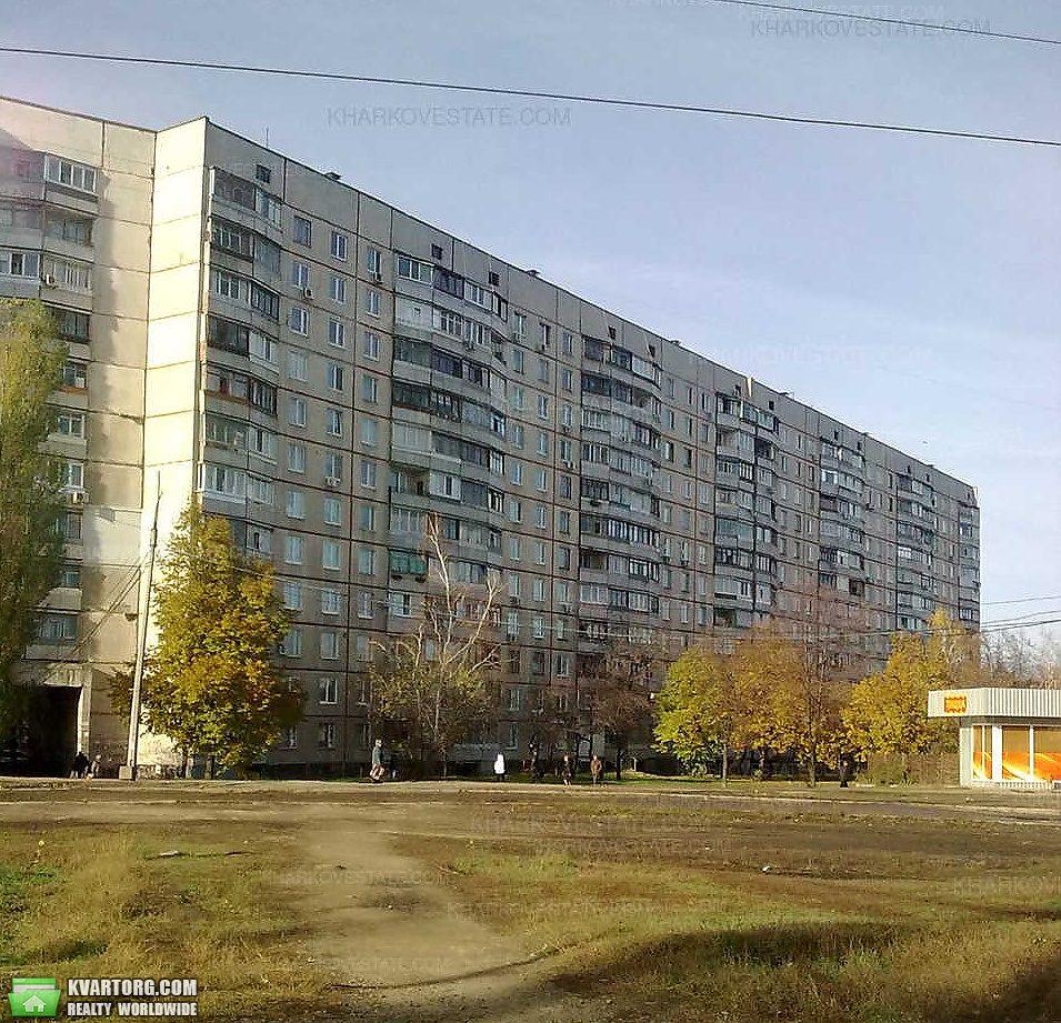продам 3-комнатную квартиру Харьков, ул.Героев Труда 20/321 - Фото 1