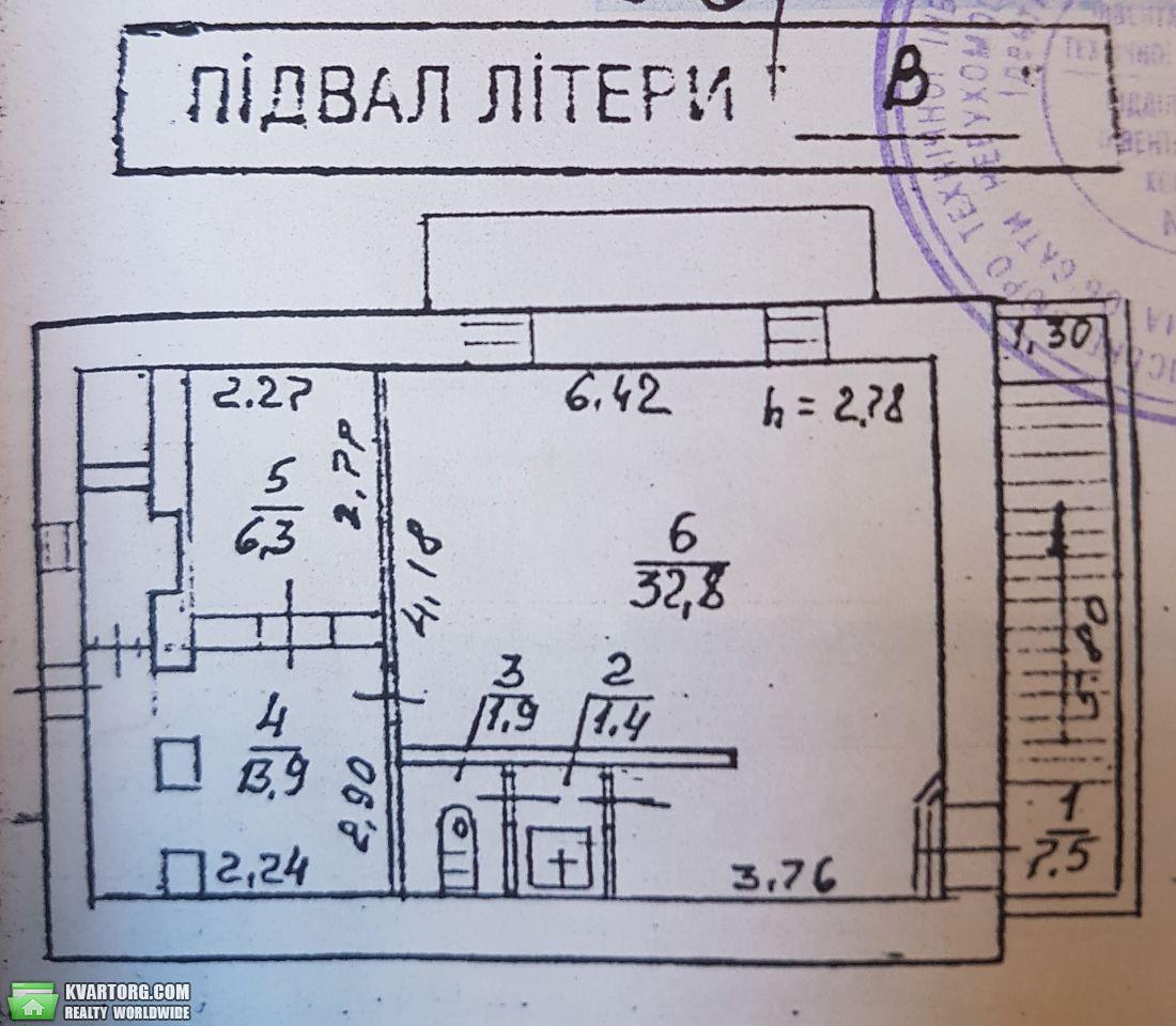 продам здание. Киев, ул. Мирного Панаса 9В. Цена: 1000000$  (ID 2330313) - Фото 7