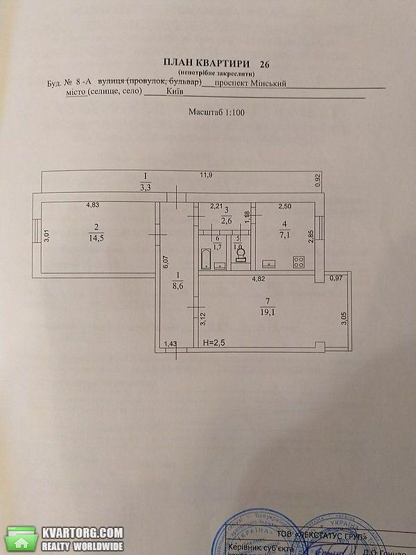 продам 2-комнатную квартиру Киев, ул. Минский пр 8а - Фото 9