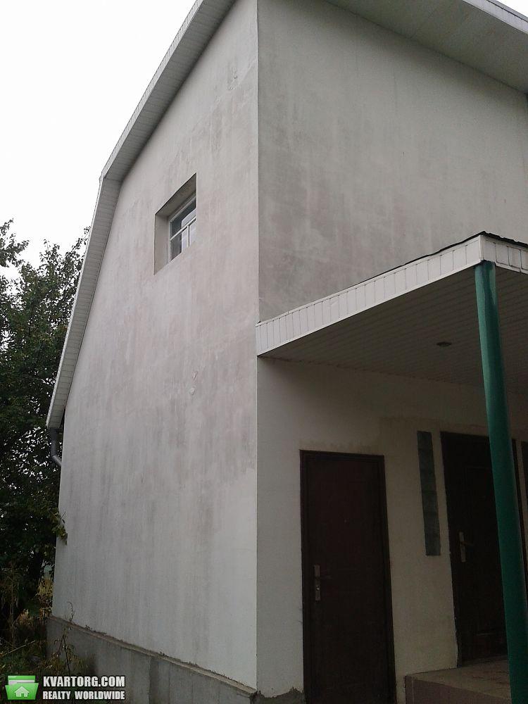 продам дом Днепропетровск, ул.Харьковская - Фото 1