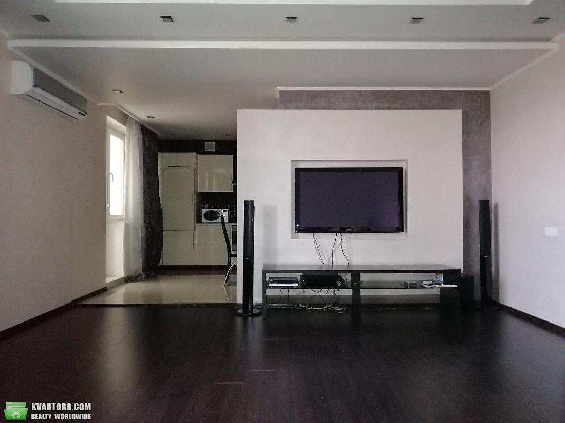 продам 3-комнатную квартиру Днепропетровск, ул.Кедрина - Фото 2