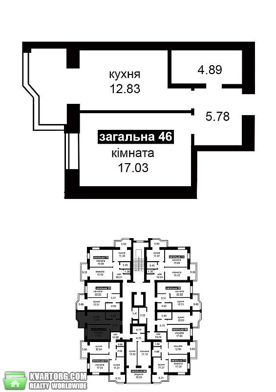 продам 1-комнатную квартиру. Ирпень, ул. Тургеневская 25. Цена: 26524$  (ID 2259145) - Фото 9