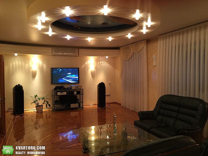продам 4-комнатную квартиру Днепропетровск, ул.чернышевского - Фото 5