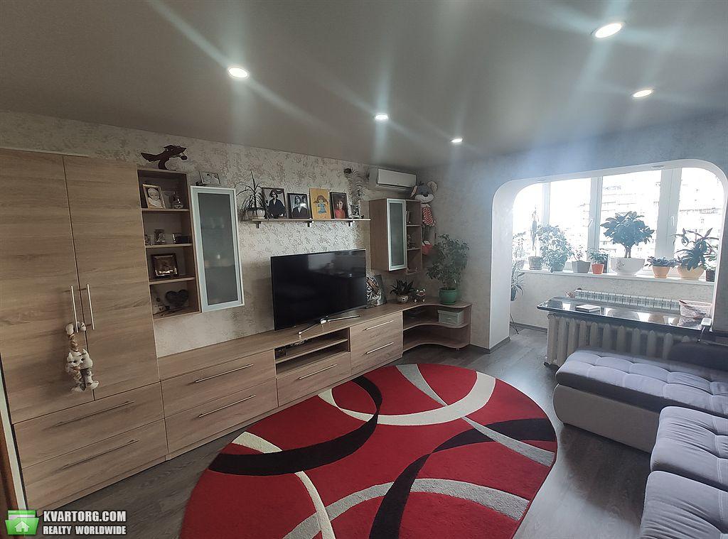 продам 3-комнатную квартиру Днепропетровск, ул.Савкина 6 - Фото 1