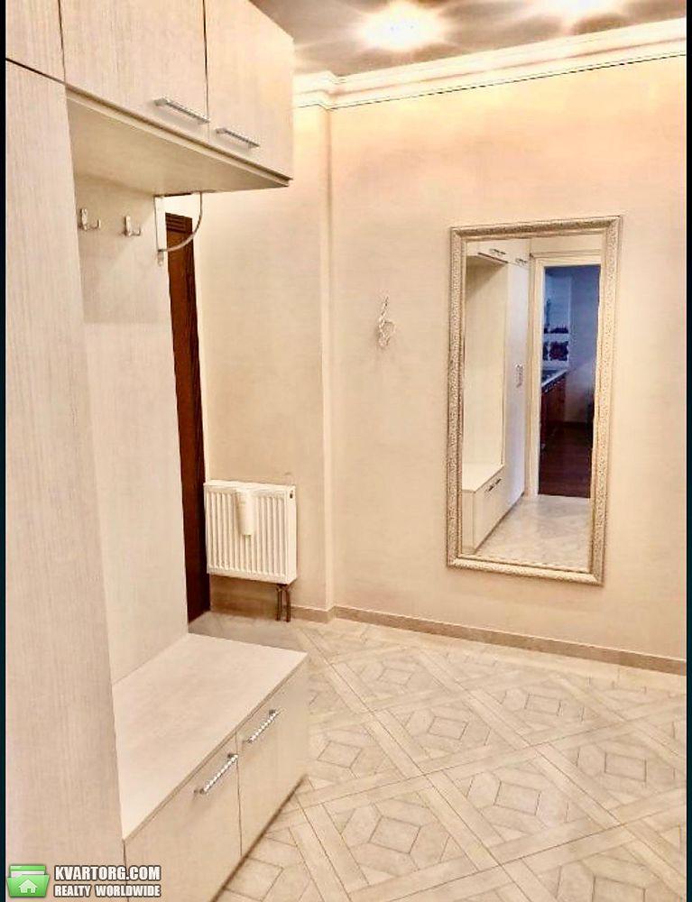 продам 3-комнатную квартиру Днепропетровск, ул.Рогалё 28 - Фото 4