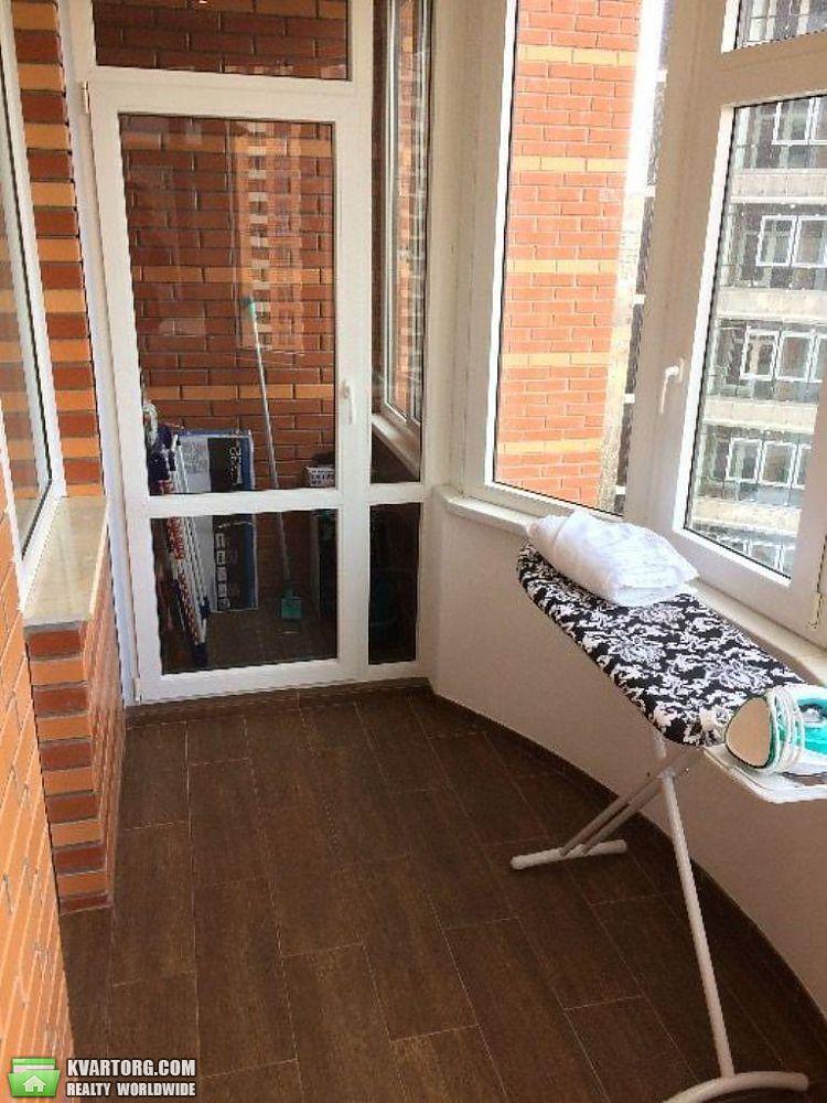 Сдам 2-комнатную квартиру. киев, ул. леси украинки бул 7а. ц.