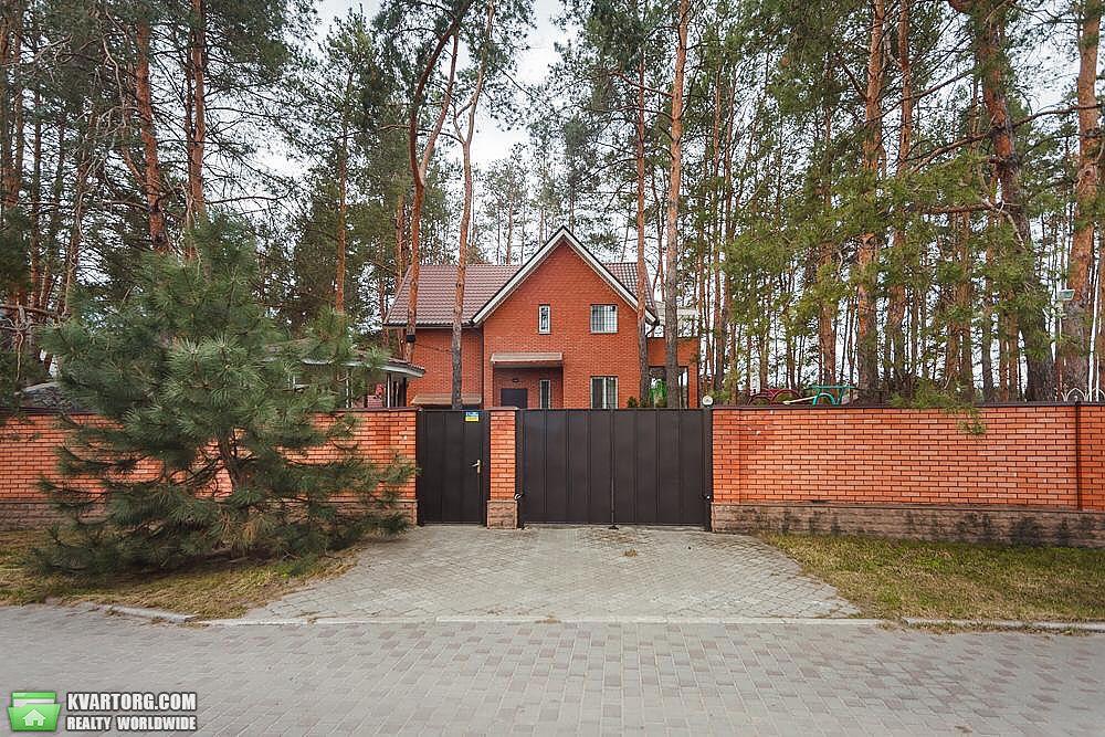 продам дом Днепропетровск, ул.Песчанка - Фото 1
