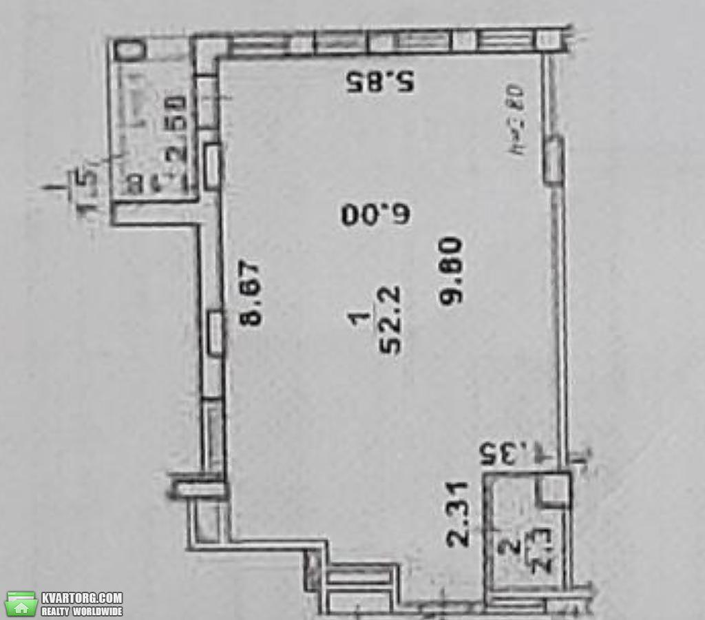 продам 3-комнатную квартиру Днепропетровск, ул.Воронцова - Фото 3