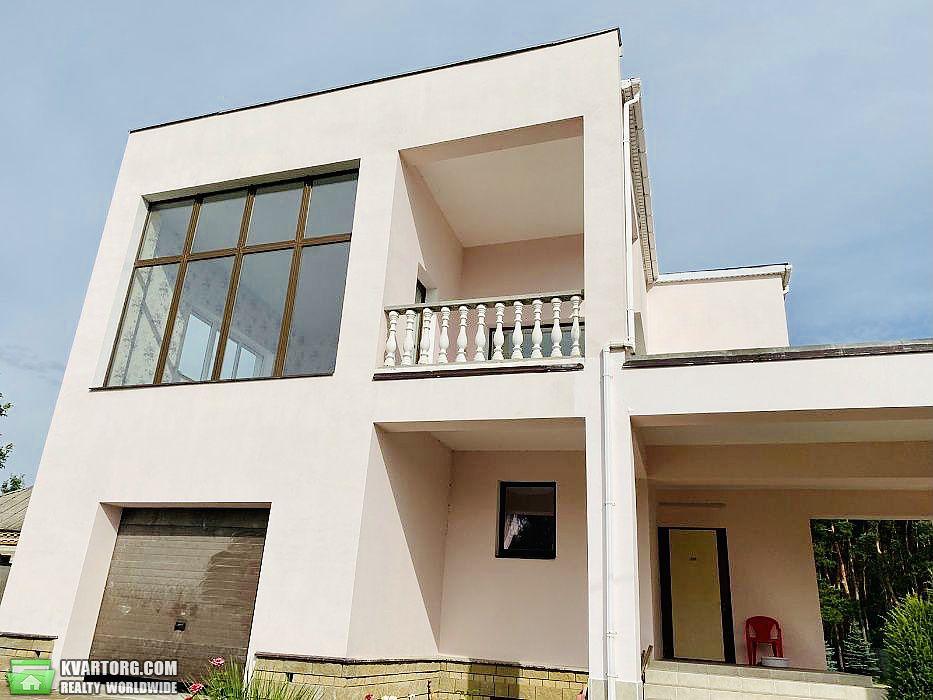 продам дом Днепропетровск, ул.ул. Мостовая - Фото 4