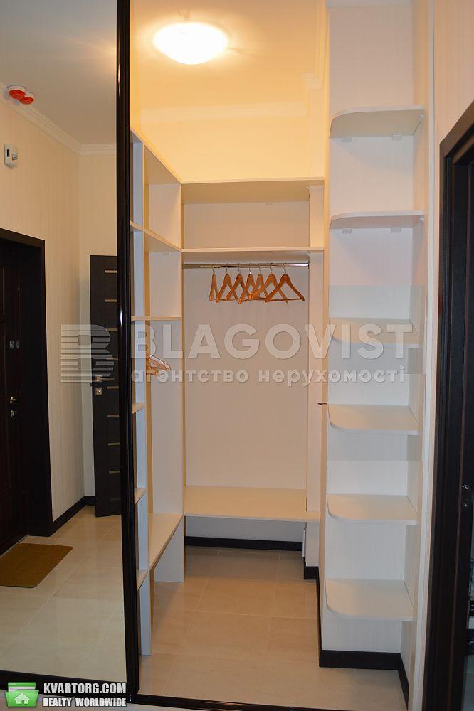 продам 1-комнатную квартиру Киев, ул. Саперное поле 12 - Фото 3